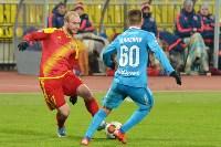 «Арсенал» Тула - «Зенит-2» Санкт-Петербург - 2:1, Фото: 102