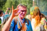 Туляки устроили битву на красках, Фото: 35