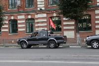"""Автофлешмоб """"Тула 870"""", Фото: 3"""