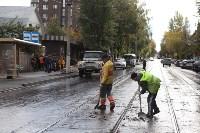ремонт улицы Руднева, Фото: 29