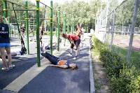 """Тренировка """"Тулицы"""" в парке, Фото: 65"""