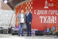 Дмитрий Миляев наградил выдающихся туляков в День города, Фото: 76