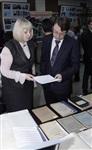 Открытие регионального отделения Ассоциации «Российское Историческое Общество», Фото: 1