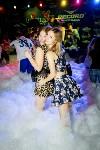 Пенная вечеринка в Долине Х, Фото: 57
