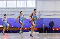 Полуфиналы регионального этапа «КЭС-Баскет»., Фото: 14