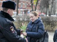 Полиция поздравила тулячек с 8 Марта, Фото: 62