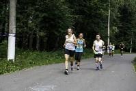 Первый Тульский марафон - 2016, Фото: 61