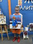 Творческие мастер-классы в Туле, Фото: 15