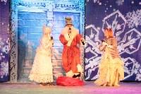 Закрытие ёлки-2015: Модный приговор Деду Морозу, Фото: 51