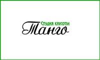 Танго, Фото: 1