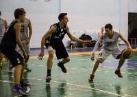 Тульская Баскетбольная Любительская Лига. Старт сезона., Фото: 51