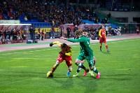 Матч «Арсенал – Рубин», Фото: 103