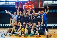 Баскетболисты «Новомосковска» поборются за звание лучших в России, Фото: 41