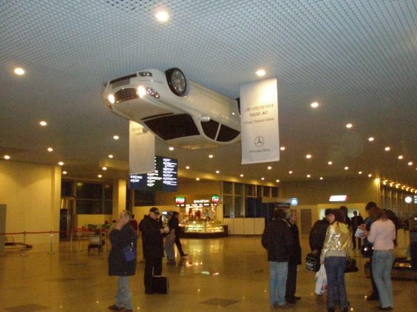 В аэропорту.
