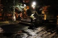Ремонт дорог в Туле. Авилов и Андрианов. 11.08.2015., Фото: 5