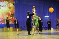 Танцевальный турнир «Осенняя сказка», Фото: 131