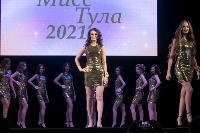 Мисс Тула - 2021, Фото: 95
