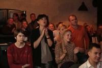 Концерт тульской рок-группы «Гости's», Фото: 17