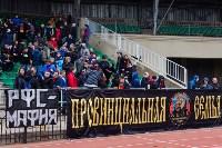 Арсенал - ЦСКА: болельщики в Туле. 21.03.2015, Фото: 93