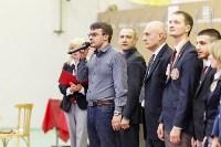 Кубок Тульской области по восточному боевому единоборству (сётокан)., Фото: 23