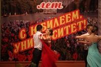 75 лет ТГПУ им. Л.Н. Толстого, Фото: 15