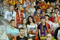 «Арсенал» - «Оренбург» - 0:0, Фото: 63