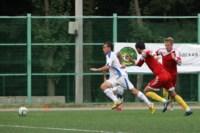 Арсенал-2 - Тамбов. 08.08.2014, Фото: 46