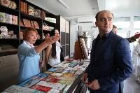 Центр приема гостей Тульской области: экскурсии, подарки и карта скидок, Фото: 30