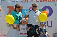 Мама, папа, я - лучшая семья!, Фото: 116