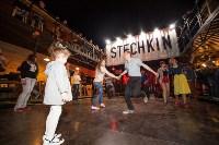 Fifty/Fifty Fest в Stechkin, Фото: 82
