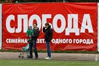 Большой фоторепортаж с кубка «Слободы» по мини-футболу , Фото: 181