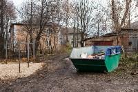 Город Липки: От передового шахтерского города до серого уездного населенного пункта, Фото: 134