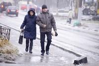 Гололед в Туле, Фото: 3