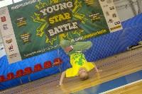 Детский брейк-данс чемпионат YOUNG STAR BATTLE в Туле, Фото: 43