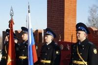 Открытие памятника сотрудникам ФСО, Фото: 8