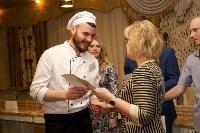 В Туле выбрали трёх лучших кулинаров, Фото: 142