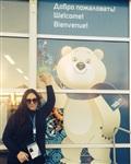 Тулячка Анна Бикбова поехала в Сочи болеть за Россию, Фото: 3