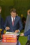 Всероссийский турнир по дзюдо на призы губернатора ТО Владимира Груздева, Фото: 45