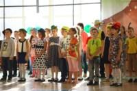 XIII областной спортивный праздник детей-инвалидов., Фото: 57
