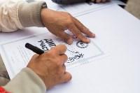 Тест-драйв «Легенды Дакара», 17 сентября, Прилепы, Фото: 25