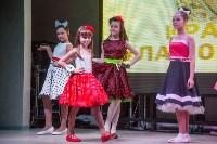 «Краса России Тула-2016» (полуфинал), Фото: 36