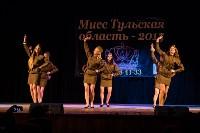 Мисс Тульская область-2015, Фото: 69