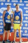 VI международного турнир по пляжному волейболу TULA OPEN, Фото: 115
