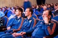 Цемония награждения Тульской Городской Федерации футбола., Фото: 3