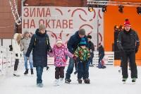 Как туляки отпраздновали Старый Новый год на музыкальном катке кластера «Октава», Фото: 18