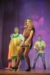 Мисс Студенчество-2013, Фото: 95