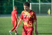 «Арсенал-2» Тула - «Авангард» Курск - 1:2, Фото: 59