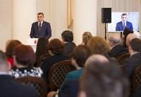 Встреча врио губернатора Тульской области Алексея Дюмина с общественностью. 23 марта 2016 года, Фото: 4