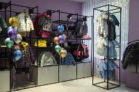 Открытие магазина Аврора, Фото: 3