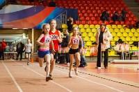 Легкоатлетическое многоборье в младшей группе (2005-2006 гг.рождения), Фото: 24